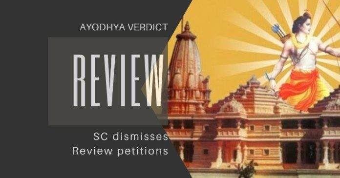Revisión de la petición